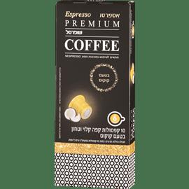 קפסולות קפה טעם קוקוס