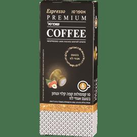קפסולות קפה אגוזי לוז