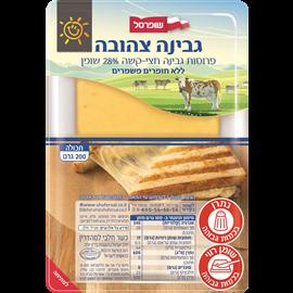 גבינה צהובה 28% שופרסל