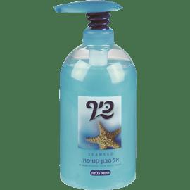 אל סבון כיף אצות ים