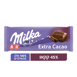 מילקה אקסטרה קקאו