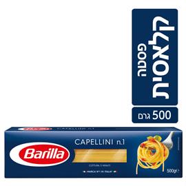 ספגטי מס' 1 קפליני ברילה
