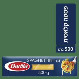 ספגטיני מס' 3