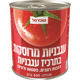עגבניות מרוסקות שופרסל