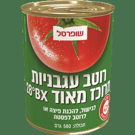 תרכיז עגבניות 28%שופרסל