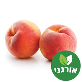 אפרסק אורגני