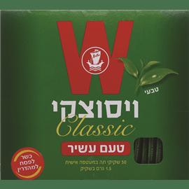 תה ויסוצקי קלאסיק