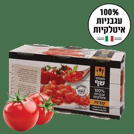 עגבניות קוביות