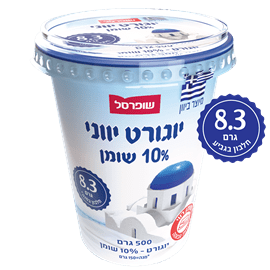 יוגורט יווני 10%