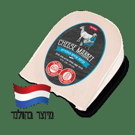 גבינת עיזים הולנדית שופר
