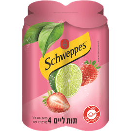 שוופס מוגז תות ליים