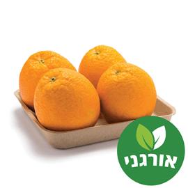 תפוז אורגני ארוז