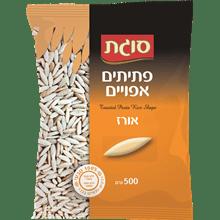 פתיתים אפויים אורז