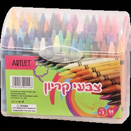 צבע קריון 64 יחידות