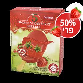 מאגדת שרבט תות 5 יח'