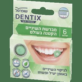 מברשת שיניים רולי