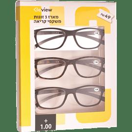 משקפי קריאה -1.0 שלישיה