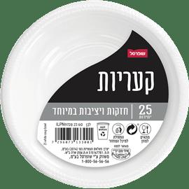 קערית מרק לבן אלגנט