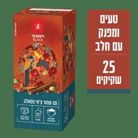 תה צ'אי מסאלה