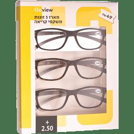 משקפי קריאה -2.5 שלישיה