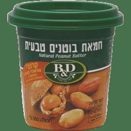 חמאת בוטנים טבעי קרנצי'