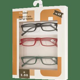 משקפי קריאה -2.0 שלישיה