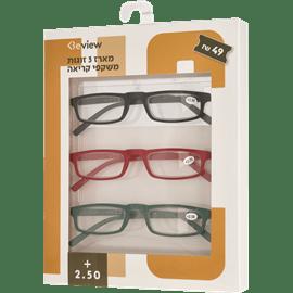 משקפי קריאה-2.5 שלישיה