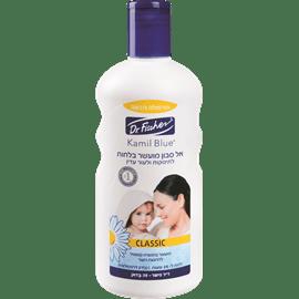 אל סבון קמיל בלו קלאסיק