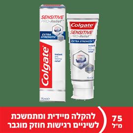 משחת שיניים רגישות פרו