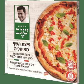 פיצה השף מאיטלה שגב