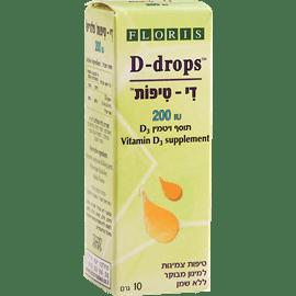 פלוריש ויטמין D טיפות