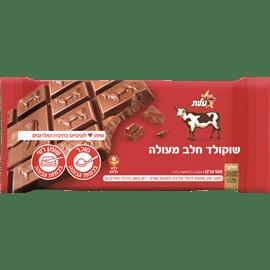 שוקולד פרה חלב עלית