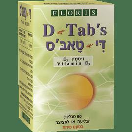פלוריש ויטמין D