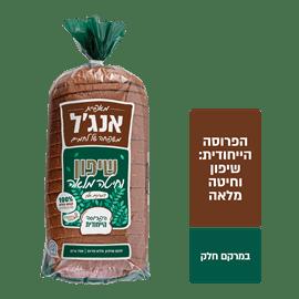 לחם שיפון מלא פרוס