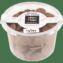 מטבעות שוקולד חלב