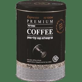 קפסולות קפה פריז בפחית