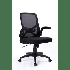 כיסא עבודה  Arbel