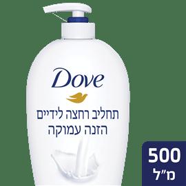 דאב סבון ידיים לחות