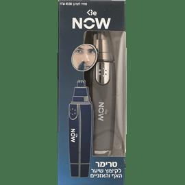 מכשיר טרימר להסרת שיער