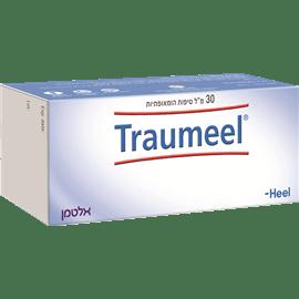 HEEL.TRAUMEEL DROPS