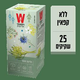 תה הגן הקסום שומר