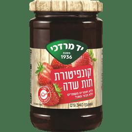 קונפיטורה תות יד מרדכי