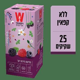 תה הגן הקסום פירות היער