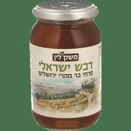 דבש מהרי ירושלים
