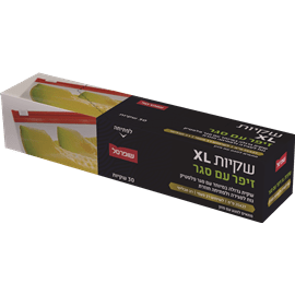 שקיות סלייד XL