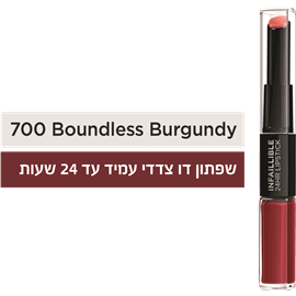 שפתון עמיד אינפיילבל 700