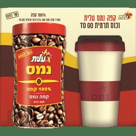 מארז קפה נמס וכוס תרמית