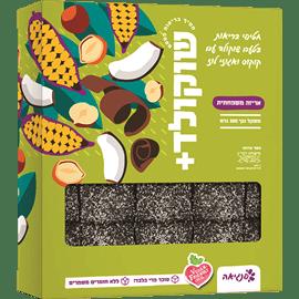 מארז פנגיאה אגוזי לוז
