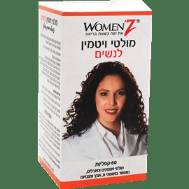מולטי ויטמין לנשים