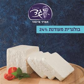 בולגרית מעודנת 24%